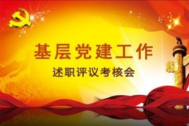 jlcec_350x250_banner