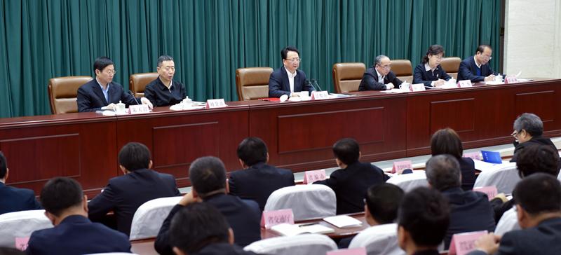 省安委会召开2018年第二次全体(扩大)会议