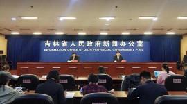 """吉林省发布推进旅游业""""双线""""规划政策 (缩略图)"""