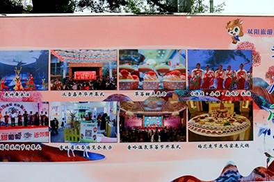 """长春市双阳区开展""""中国旅游日""""主题宣传活动 (缩略图)"""