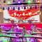 四平市第二届古筝文化艺术节大型音乐晚会盛大举行(缩略图)