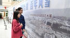(缩略图)中东铁路南支线建筑艺术展在省图书馆举办 01