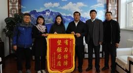 (缩略图)省文旅厅领导接见第四届全国导游大赛总决赛获奖选手