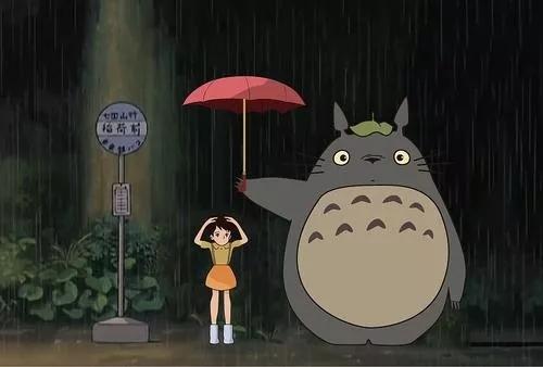 《宫崎骏的世界》日本艺术家专场音乐会07.webp
