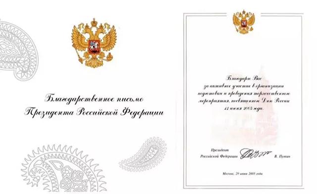 俄罗斯国立戈登科舞蹈团《欢乐的西伯利亚》04.webp