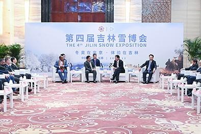 (缩略图)开展更广泛更深层次交流合作 推动冰雪产业持续健康发展01