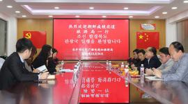 (缩略图)朝鲜咸镜北道旅游局代表团到龙井开展跨境旅游交流