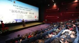 海外华文传媒合作组织2019年会暨全球华媒吉林冰雪旅游体验行在长春启动 01