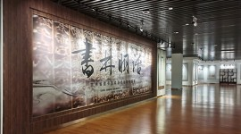 """(缩略图)""""书林明话——吉林省图书馆藏明代版刻专题展""""开展 01"""