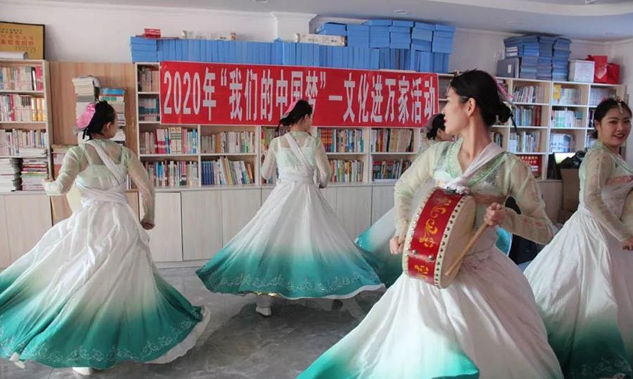 """安图县2020年""""我们的中国梦""""—文化进万家活动火热开展 01"""