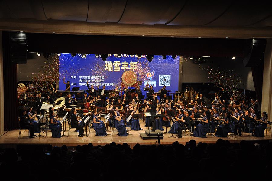 """新春送祝福 吉林省交响乐团奏响""""最炫民族风"""" 01"""