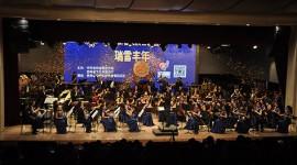 """(缩略图)新春送祝福 吉林省交响乐团奏响""""最炫民族风"""""""