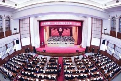 (缩略图)省十三届人大三次会议举行第二次全体会议