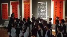 """(缩略图)省文化馆举办2020年吉林省""""迎新年·贺新春""""春联、剪纸、挂钱大赛"""