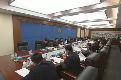 (缩略图)20200109省政协召开党组(扩大)会议.webp