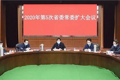 (缩略图)吉林省委召开常委扩大会议 研究部署下一步疫情防控和经济社会发展工作