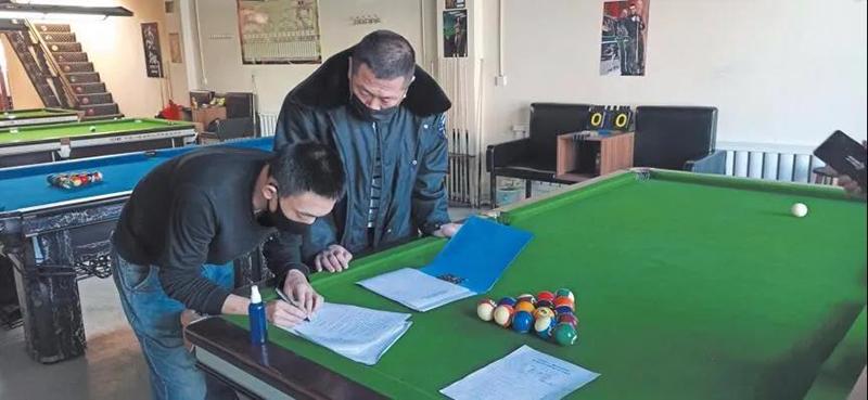前郭县文旅局指导文体服务行业复工复产01