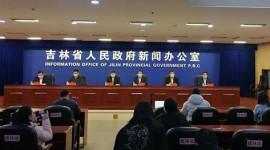 """(缩略图)蓄力""""雪后阳春"""" 省文旅厅支持文旅企业健康发展"""