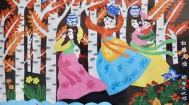(缩略图)省文化馆受邀请参加国家图书馆活动 并赠送吉林地方民俗文化画作《白桦风情》