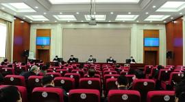 (缩略图)省文旅厅召开2019年度党组织书记责任述责述廉会议