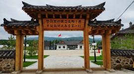 """龙井市智新镇明东村被评为""""中国少数民族特色村寨"""" 01"""