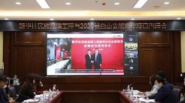 (缩略图)新华社民族品牌工程与2020长白山文旅项目沟通会召开