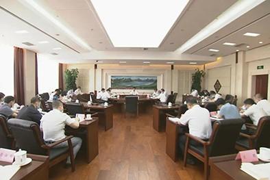 (缩略图)省人大常委会召开全省脱贫攻坚工作情况视察动员会