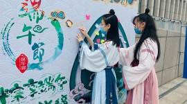 """(缩略图)省图书馆举办""""'粽'情书海""""端午节主题系列活动"""