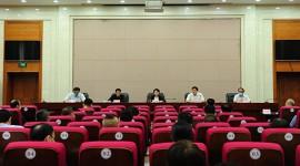 (缩略图)省文化和旅游厅召开2020年党风廉政建设工作会议