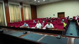 (缩略图)省文旅厅召开全省2020年端午节假日旅游暨景区开放管理工作视频会议