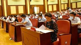 (缩略图)吉林省文旅产业推进大会在长春召开