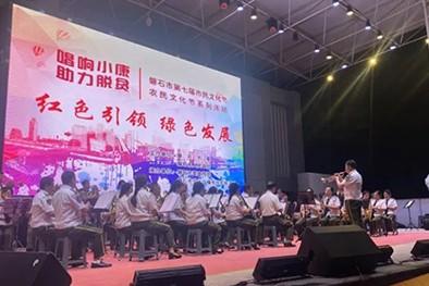 (缩略图)磐石市第七届市民文化节、农民文化节盛装启幕