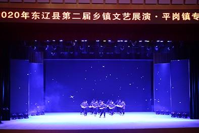 (缩略图)东辽县第二届乡镇专场文艺展演正式拉开帷幕