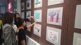"""(缩略图)省图书馆举办""""星语阳光 看见彼此""""星星的孩子绘画展"""