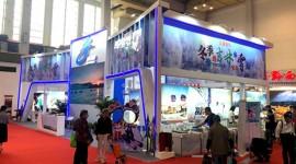 (缩略图)长白山冬季文旅产品亮相2020海丝之路(中国·宁波)文化旅游博览会
