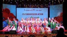 (缩略图)2020松原市戏剧、曲艺展演盛大起航