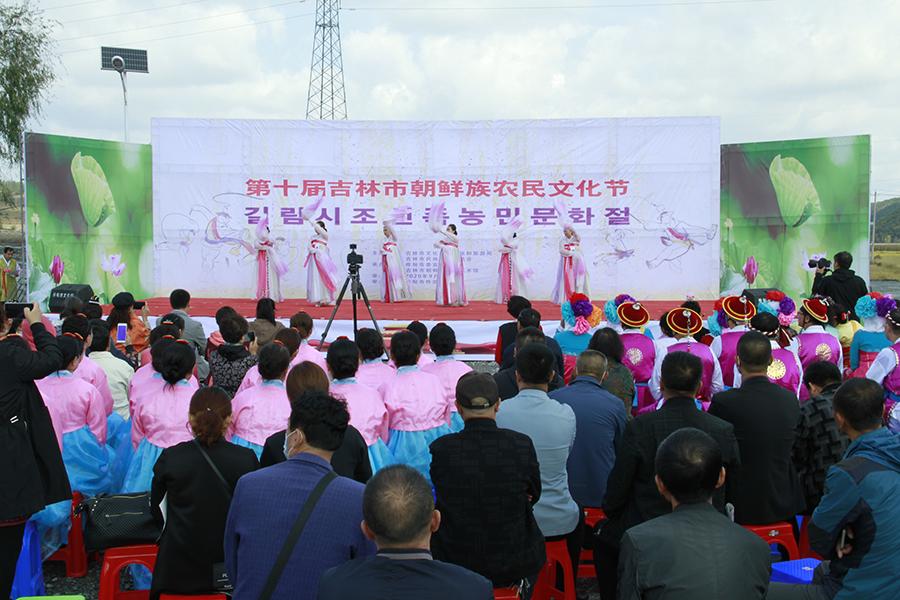 吉林市举办第十届朝鲜族农民文化节 01