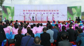 (缩略图)吉林市举办第十届朝鲜族农民文化节