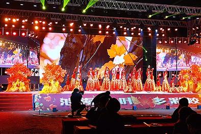 (缩略图)第十九届中国·吉林蛟河长白山红叶旅游节盛大开幕