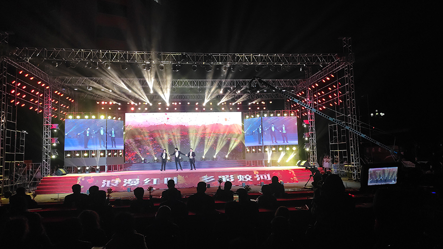 第十九届中国·吉林蛟河长白山红叶旅游节盛大开幕 02