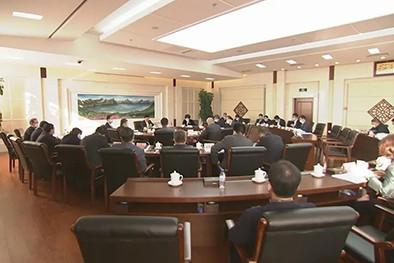 (缩略图)省人大常委会召开主任会议20201117