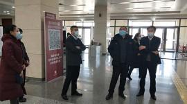 (缩略图)省文化和旅游厅赴省图书馆检查疫情防控及安全生产工作