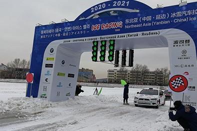 第四届东北亚(中国·延边)冰雪汽摩运动嘉年华开幕 01