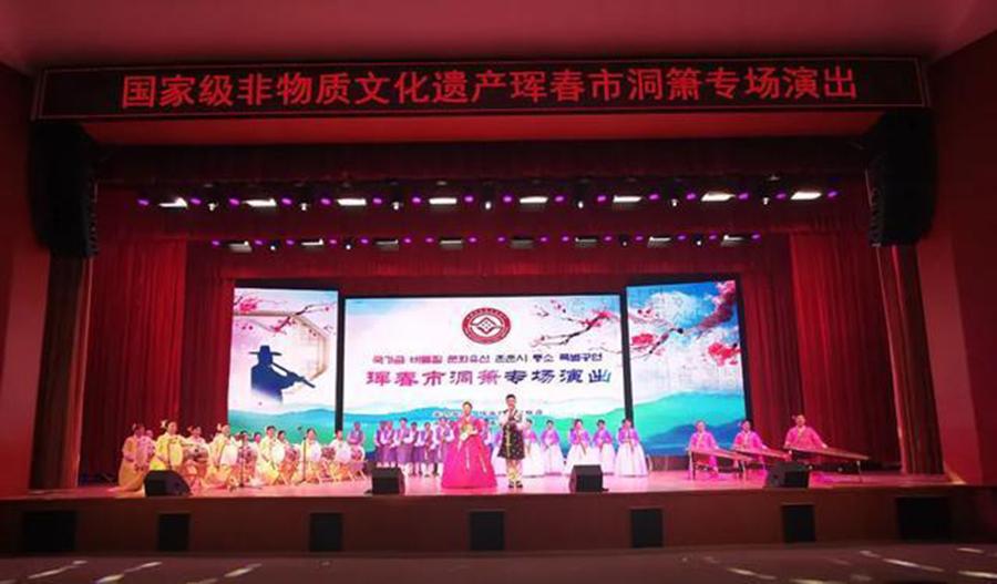 珲春市举办献礼建党百年非物质文化遗产洞箫专场演出 01