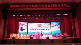 (缩略图)珲春市举办献礼建党百年非物质文化遗产洞箫专场演出