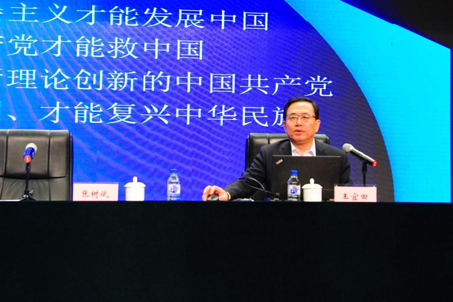 省文化和旅游厅组织召开党史学习教育部署大会 03