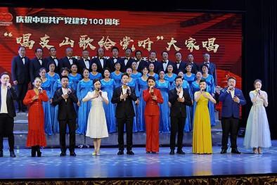 """(缩略图)""""唱支山歌给党听""""大家唱吉林省群众歌咏活动持续开展"""