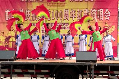 (缩略图)前郭县举办庆祝建党100周年红歌演唱会