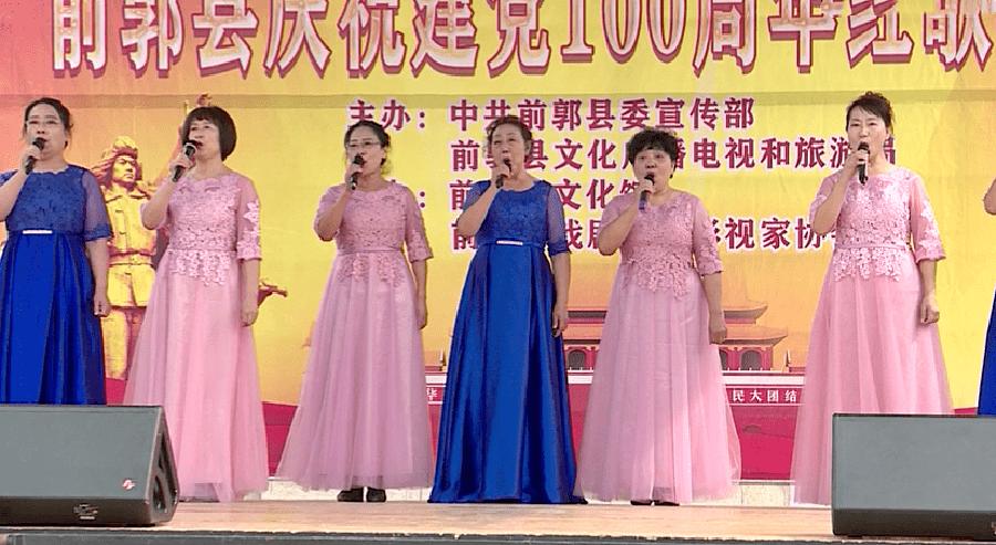 前郭县举办庆祝建党100周年红歌演唱会 02