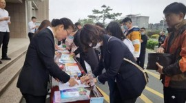 (缩略图)龙井市开展文化旅游行业普法宣传活动